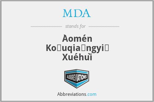 MDA - Àomén Kǒuqiāngyī Xuéhuì