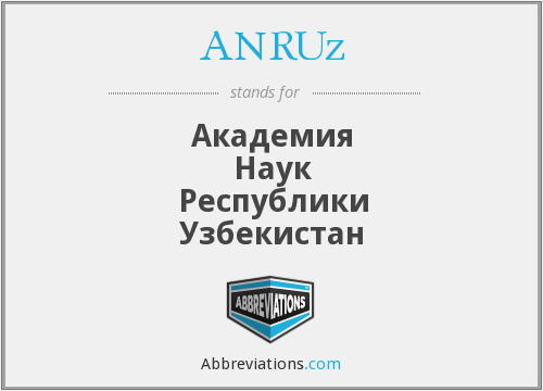 What does ANRUZ stand for?