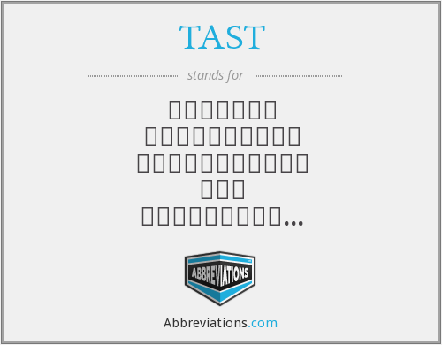 What does TAST stand for?