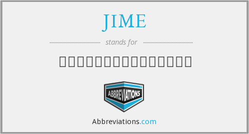 What does JIME stand for?