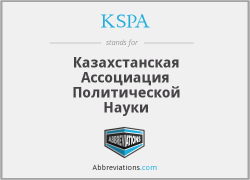 What does KSPA stand for?