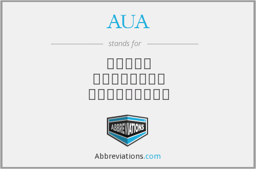 What does AUA stand for?