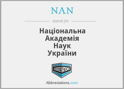 NAN - Національна Академія Наук України