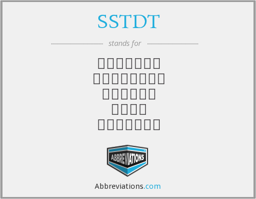What does SSTDT stand for?