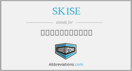 What does SKISE stand for?