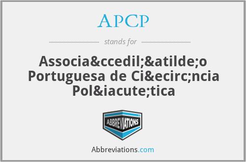 APCP - Associação Portuguesa de Ciência Política