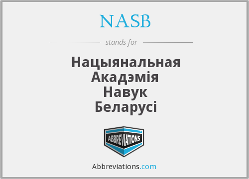What does NASB stand for?