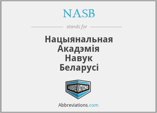 NASB - Нацыянальная Акадэмія Навук Беларусі