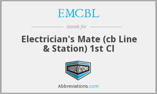 What does EMCBL stand for?