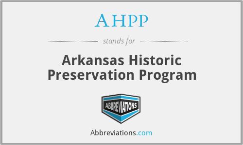AHPP - Arkansas Historic Preservation Program