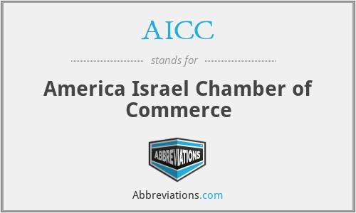 AICC - America Israel Chamber of Commerce