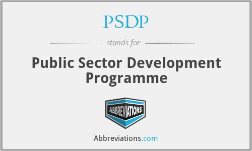 PSDP - Public Sector Development Programme