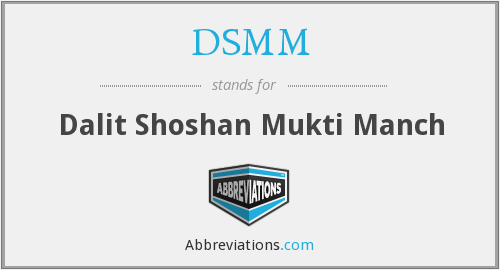 What does DSMM stand for?