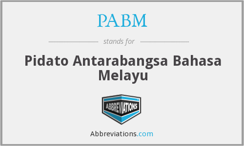 What does PABM stand for?