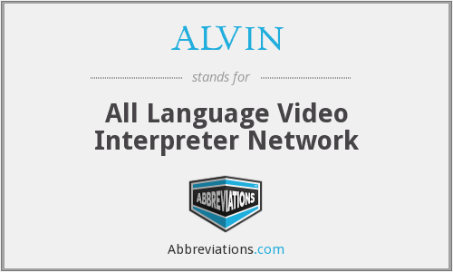 What does ALVIN stand for?