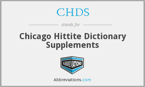CHDS - Chicago Hittite Dictionary Supplements