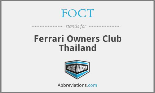 FOCT - Ferrari Owners Club Thailand