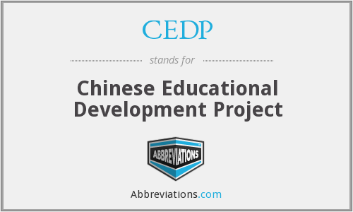 CEDP - Chinese Educational Development Project