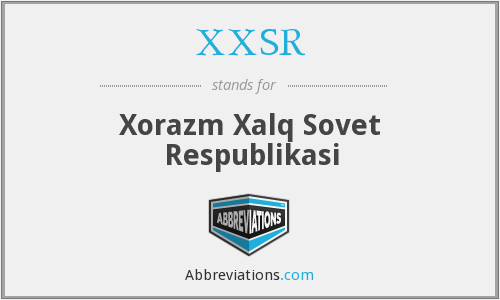 What does XXSR stand for?
