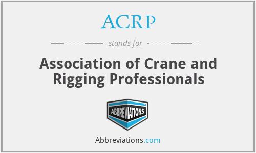 ACRP - Association of Crane and Rigging Professionals