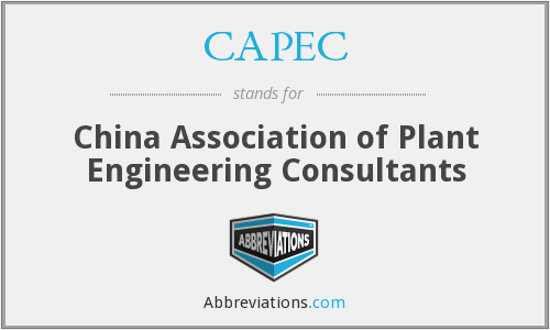CAPEC - China Association of Plant Engineering Consultants