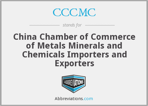 CCCMC - China Chamber of Commerce of Metals Minerals and Chemicals Importers and Exporters