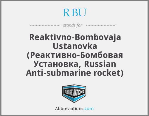 RBU - Reaktivno-Bombovaja Ustanovka (Реактивно-Бомбовая Установка, Russian Anti-submarine rocket)