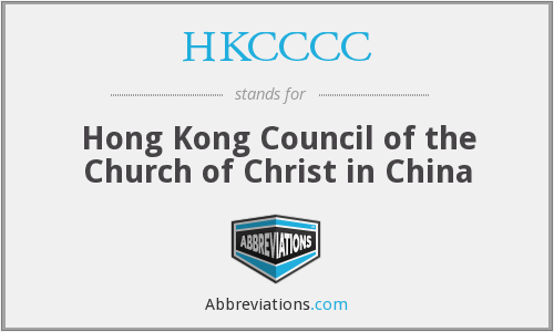 What does HKCCCC stand for?