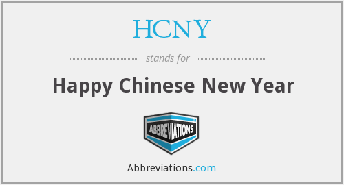What does HCNY stand for?