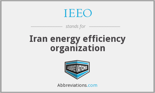 IEEO - Iran energy efficiency organization