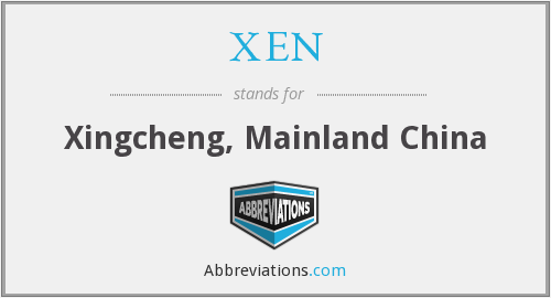 XEN - Xingcheng, Mainland China