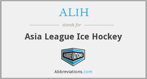 What does ALIH stand for?