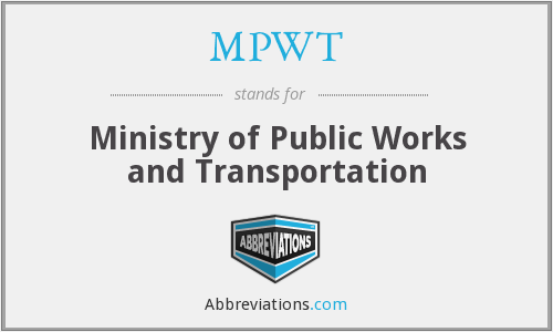 What does MPWT stand for?