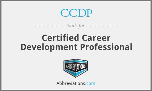 CCDP - Certified Career Development Professional
