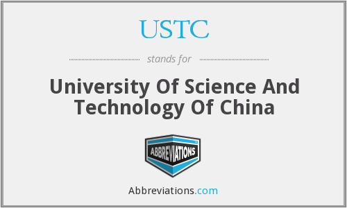 USTC - University Of Science And Technology Of China