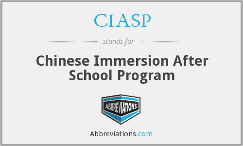 CIASP - Chinese Immersion After School Program