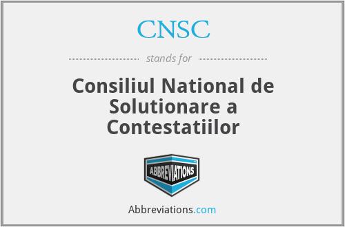CNSC - Consiliul National de Solutionare a Contestatiilor
