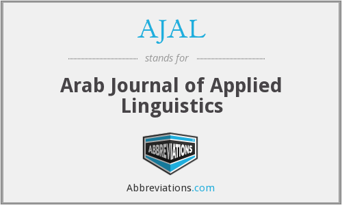What does AJAL stand for?