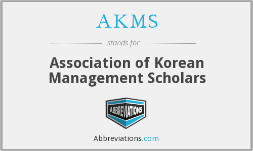 What does AKMS stand for?