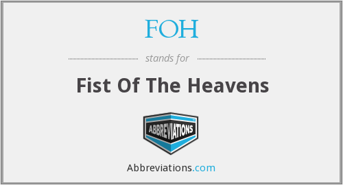 FOH - Fist Of The Heavens