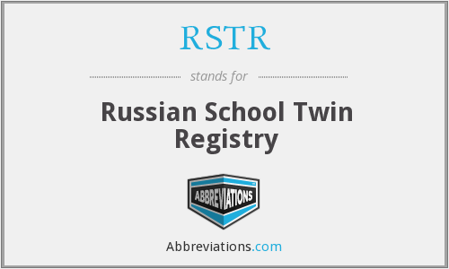 RSTR - Russian School Twin Registry