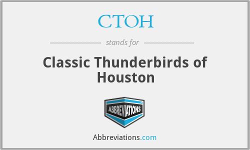 CTOH - Classic Thunderbirds of Houston
