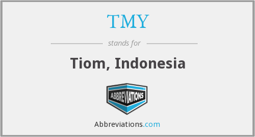 What does TMY stand for?
