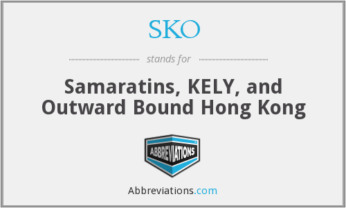 SKO - Samaratins, KELY, and Outward Bound Hong Kong