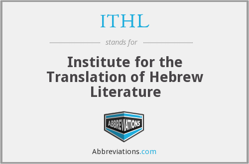 ITHL - Institute for the Translation of Hebrew Literature