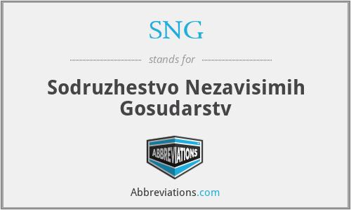 SNG - Sodruzhestvo Nezavisimih Gosudarstv