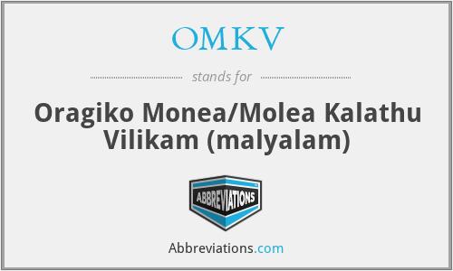 OMKV - Oragiko Monea/Molea Kalathu Vilikam (malyalam)