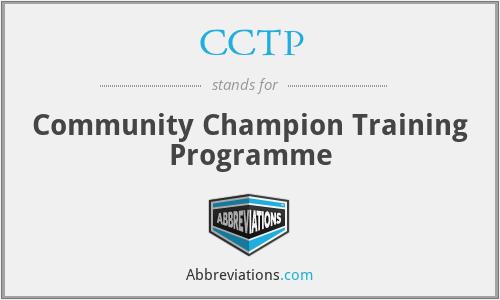 CCTP - Community Champion Training Programme