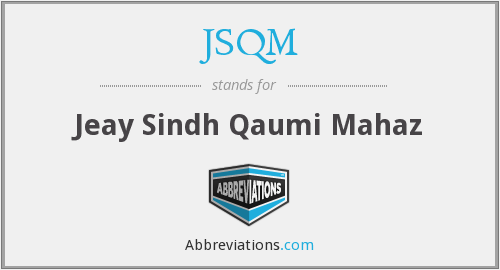 What does JSQM stand for?