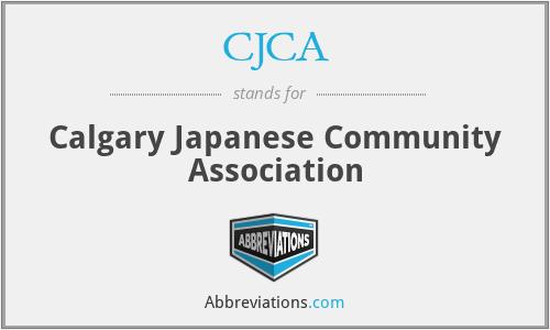CJCA - Calgary Japanese Community Association